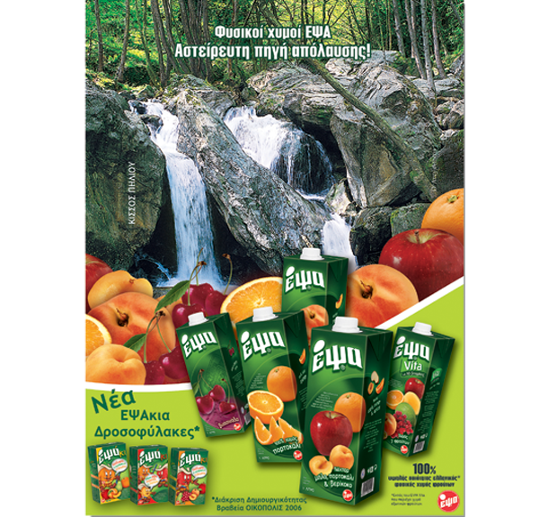 EPSA natural juices, 2006-2007