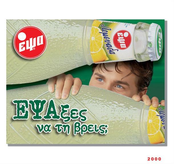 EPSA (EPSAxes)?