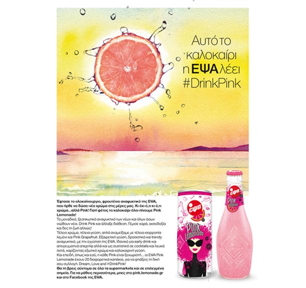 Pink Lemonade-Drink Pink, 2016