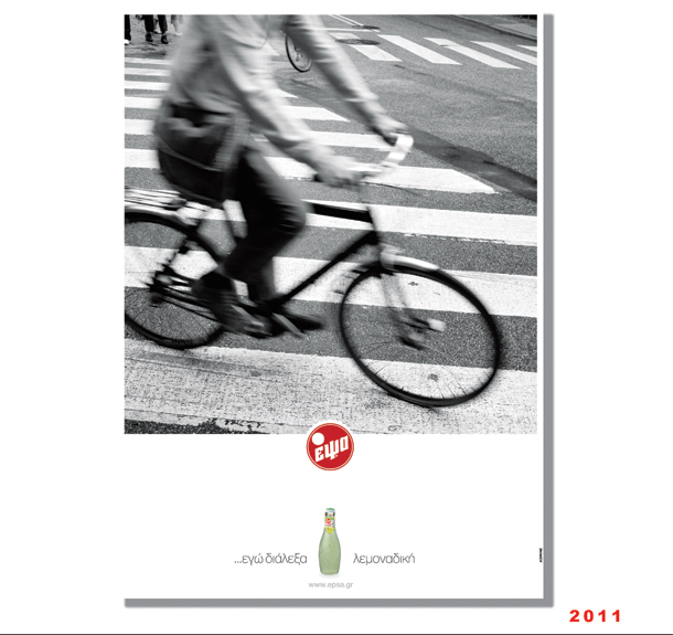 ...my choice, bicycle 2011