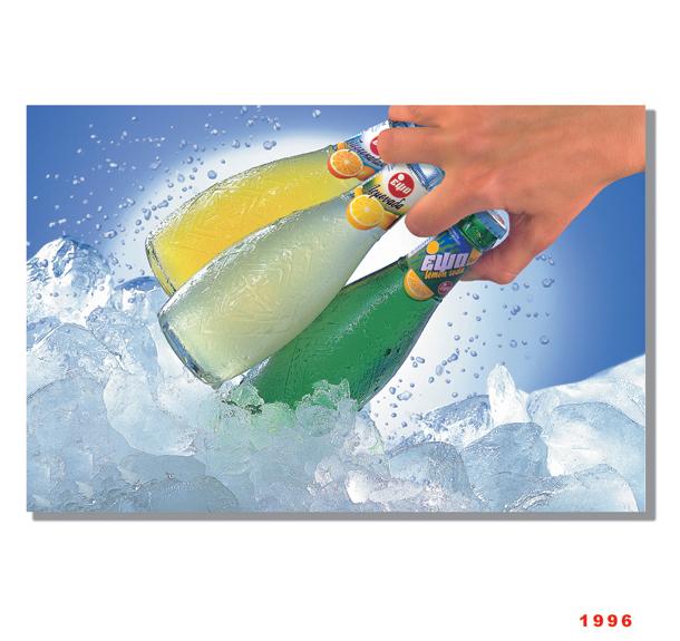 Bottles 1996
