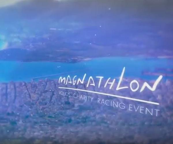 MAGNAthlon - teaser 2016
