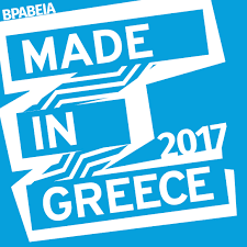 Διάκριση στα «Made in Greece 2017»