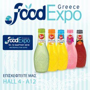 Η ΕΨΑ στη FOOD EXPO 2018