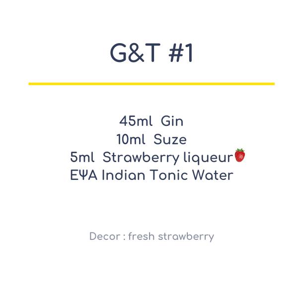 G&T #1