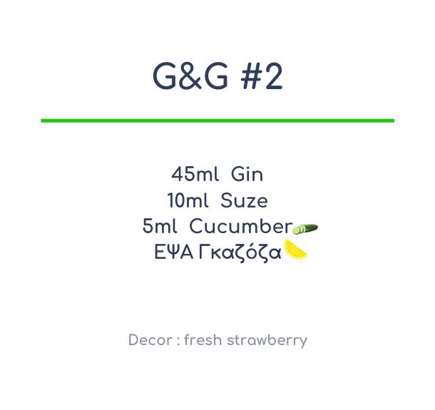 G&G #2